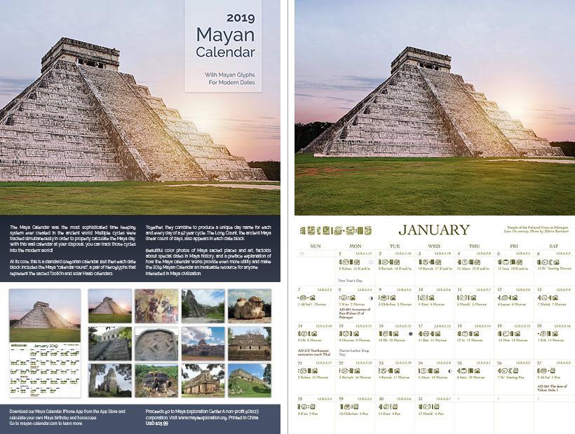 Mayan Calendar 2019 2019 Mayan Calendar